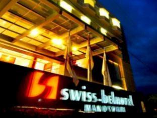 /da-dk/swiss-belhotel-manokwari/hotel/irian-jaya-papua-id.html?asq=jGXBHFvRg5Z51Emf%2fbXG4w%3d%3d