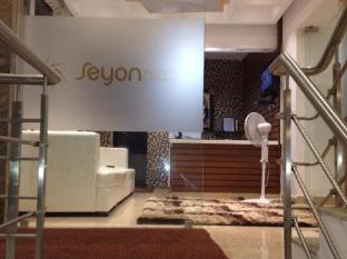/bg-bg/hotel-seyon-plaza/hotel/coimbatore-in.html?asq=jGXBHFvRg5Z51Emf%2fbXG4w%3d%3d