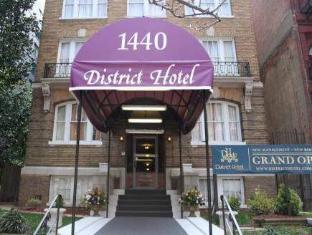 /cs-cz/district-hotel/hotel/washington-d-c-us.html?asq=jGXBHFvRg5Z51Emf%2fbXG4w%3d%3d