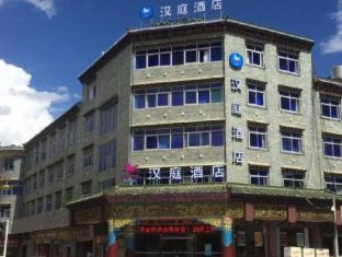 /ar-ae/hanting-hotel-shangri-la-dukezong-ancient-city-branch/hotel/deqen-cn.html?asq=jGXBHFvRg5Z51Emf%2fbXG4w%3d%3d
