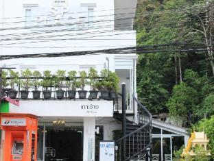 /ja-jp/sp-place-hotel/hotel/koh-chang-th.html?asq=jGXBHFvRg5Z51Emf%2fbXG4w%3d%3d