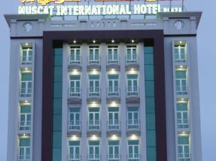 /de-de/muscat-international-hotel-plaza-salalah/hotel/salalah-om.html?asq=jGXBHFvRg5Z51Emf%2fbXG4w%3d%3d