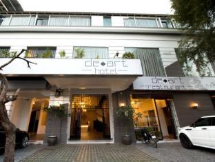 /hi-in/de-art-hotel/hotel/phnom-penh-kh.html?asq=jGXBHFvRg5Z51Emf%2fbXG4w%3d%3d