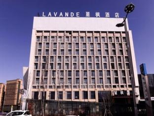 /nb-no/lavande-hotel-harbin-west-station-wanda-plaza-branch/hotel/harbin-cn.html?asq=jGXBHFvRg5Z51Emf%2fbXG4w%3d%3d