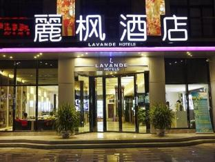 Lavande Hotel Dalian North Station Huanan Plaza Branch