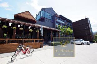 /et-ee/le-naview-prasingh/hotel/chiang-mai-th.html?asq=jGXBHFvRg5Z51Emf%2fbXG4w%3d%3d