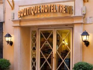 Boutique Hotel Trevi