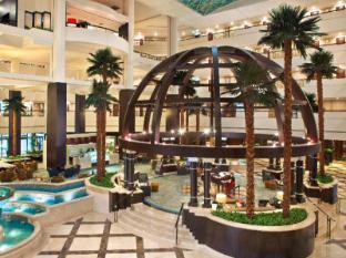 로다 알 부스탄 호텔