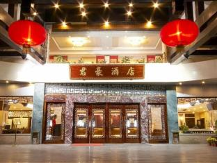 /ca-es/sovereign-hotel/hotel/yangshuo-cn.html?asq=jGXBHFvRg5Z51Emf%2fbXG4w%3d%3d