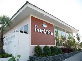 /ca-es/soda-resort/hotel/kamphaengphet-th.html?asq=jGXBHFvRg5Z51Emf%2fbXG4w%3d%3d